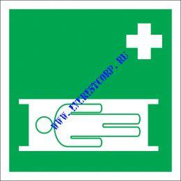 Средства выноса (эвакуации) пораженных