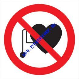Запрещается работа (присутствие) людей со стимуляторами сердечной деятельности