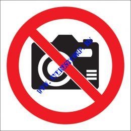 Фото и видео съемка запрещена