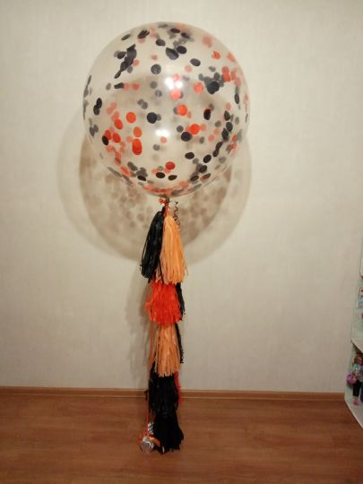 Шар метровый с конфетти и кисточками Хэллоуин