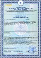 Литовит Б от варикоза и женской половой системы сертификат