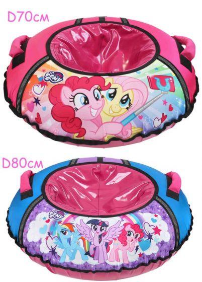 Ватрушка детская Ника My Little Pony