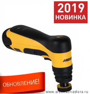 Аккумуляторная бесщеточная орбитальная шлифовальная машинка Mirka AOS-B 130NV 32мм орбита 3.0. 8991230312. Обновленная версия 2019 года!