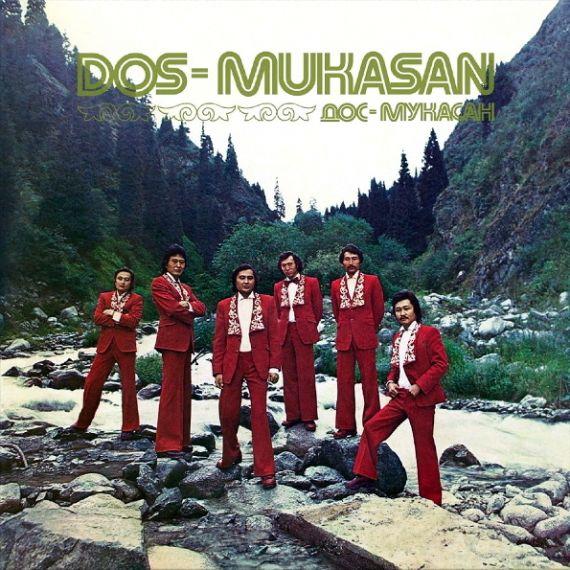 ДОС-МУКАСАН  Dos-Mukasan 1977 (2019)