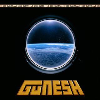 ГУНЕШ  Я Вижу Землю 1984 (2018)