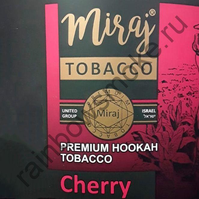Miraj 1 кг - Cherry (Вишня)