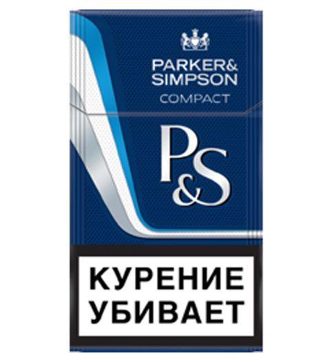 Сигареты PSimpson синий Компакт