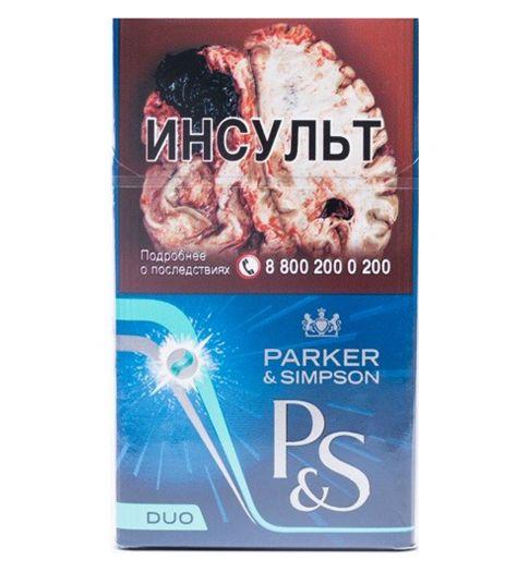 Сигареты PSimpson Duo (кнопка)