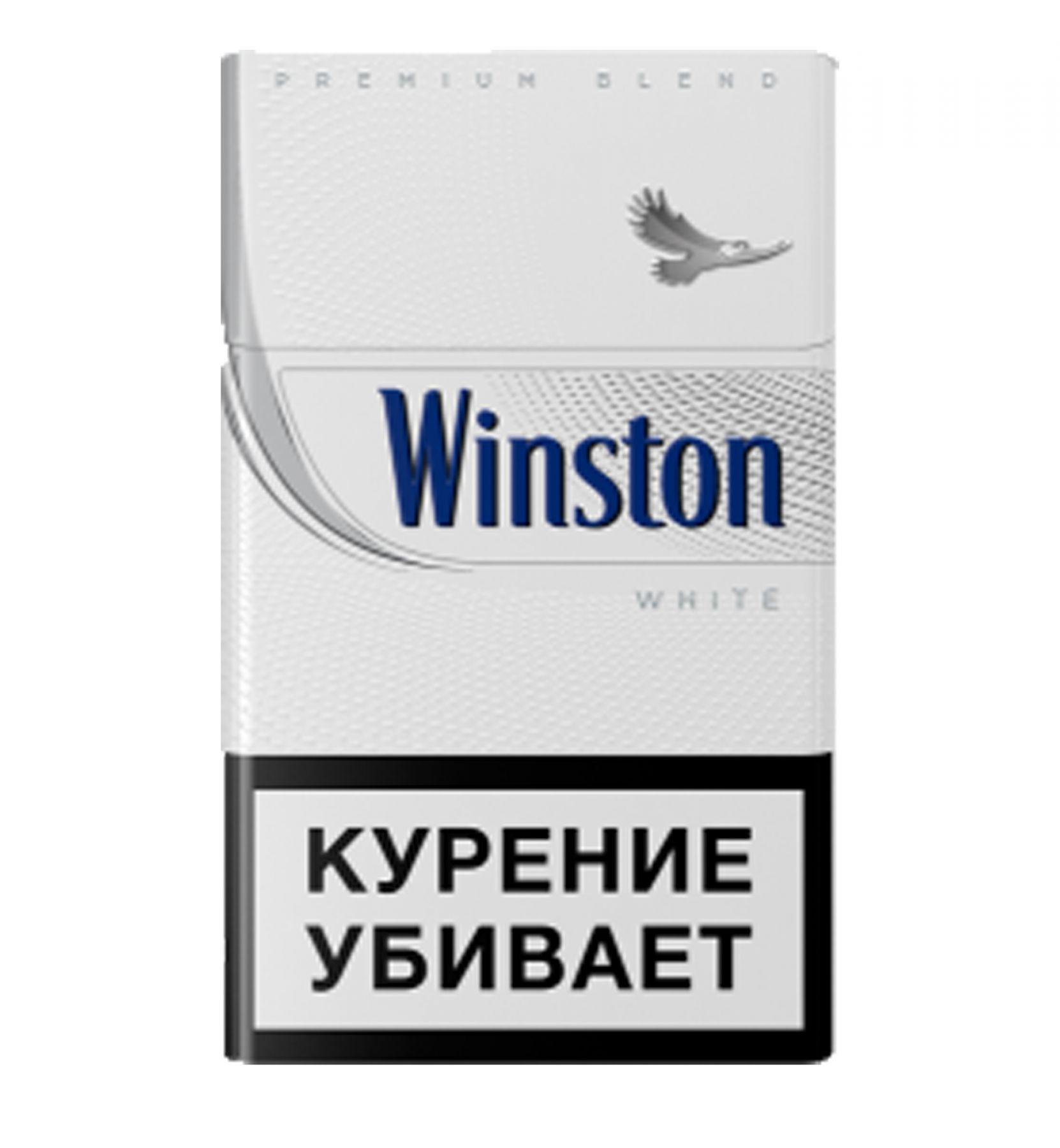 Сигареты винстон в спб купить дешево онлайн сигареты магазин