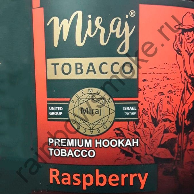 Miraj 1 кг - Raspberry (Малина)