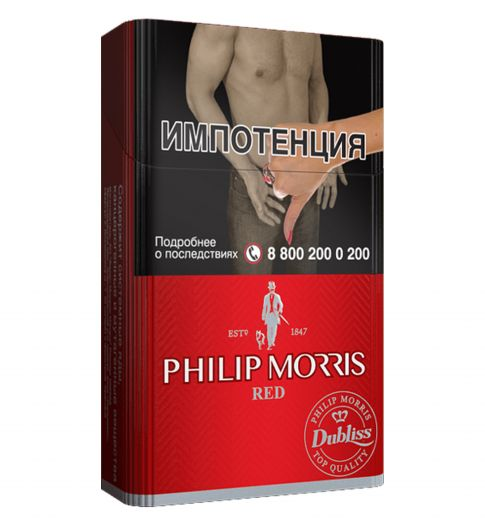 Сигареты Philip Morris RED