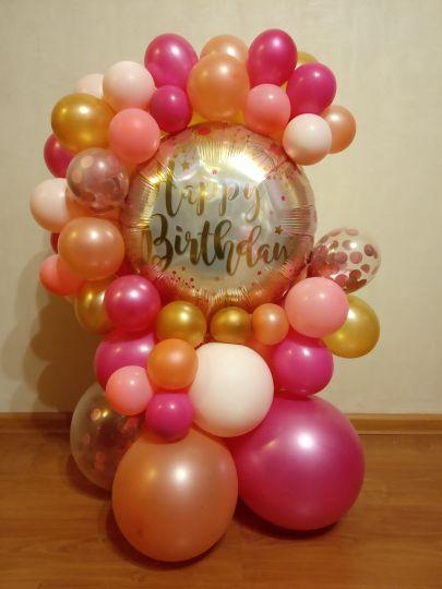 Фигура разнокалиберная С Днем Рождения с фольгированным шаром