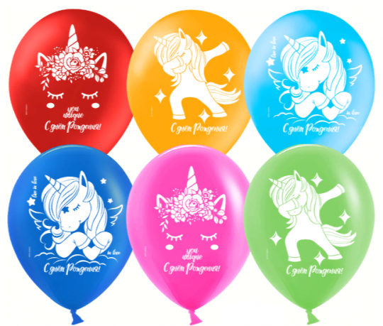 С Днем Рождения Единороги шар латексный с гелием