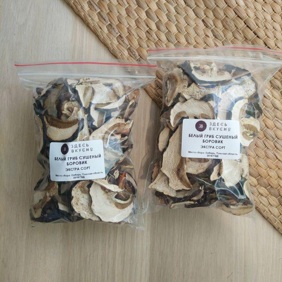 Белый гриб сушеный боровик экстра сорт