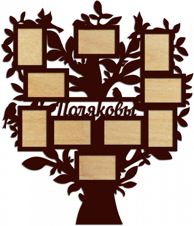Семейное дерево с фоторамками 2