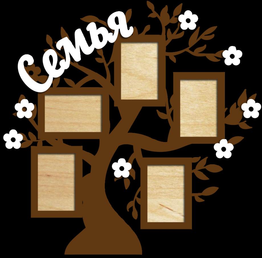 Семейное дерево с фоторамками 14