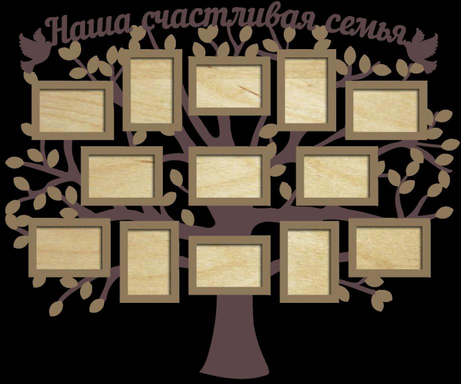 Семейное дерево с фоторамками 53