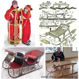 Сани и санки: варианты, конструкция, история, технологии изготовления (фотообзор)