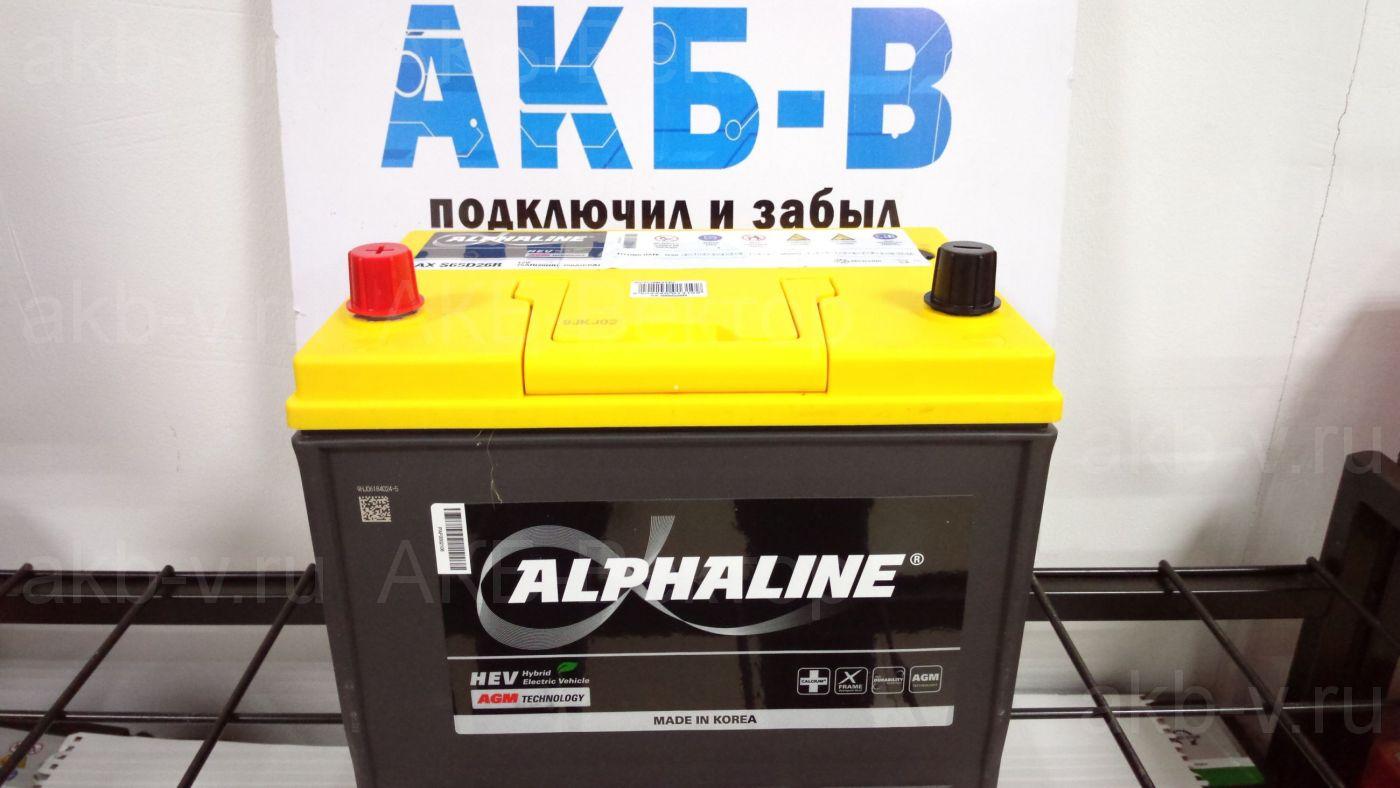 Аккумулятор Alphaline AGM 75Ач 750А(EN) AX S65D26R 2019г.