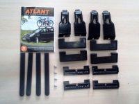 Адаптеры для багажника Renault Arkana 19-..., Атлант, артикул 7234