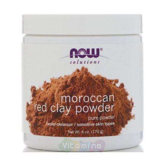 Марокканская красная глина для лица Red Clay Powder