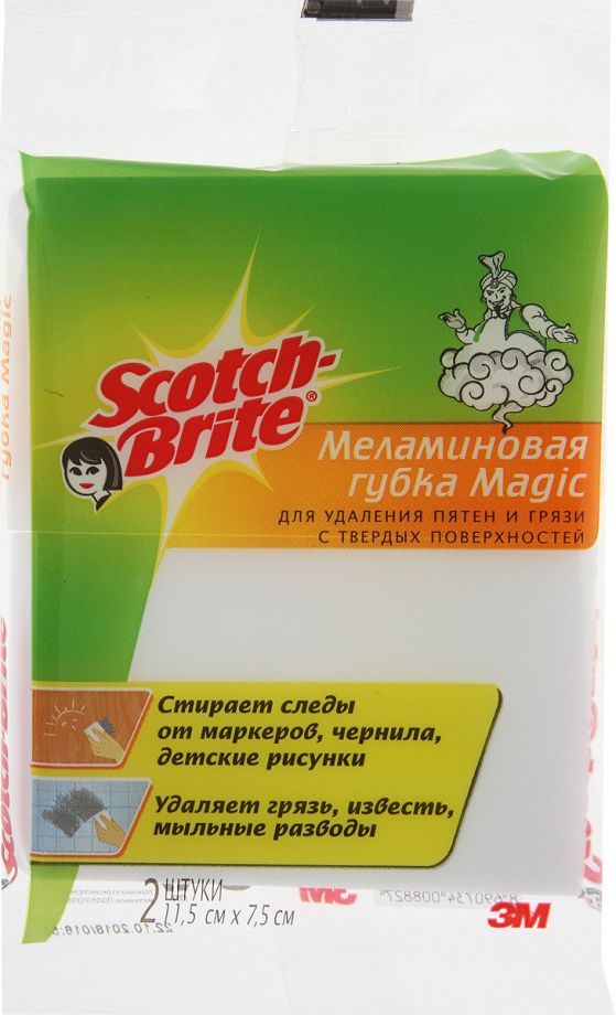 Scotch-Brite Меламиновая губка Magic 2 шт.
