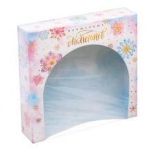Коробка  «Волшебных моментов», 20 × 20 × 5 см