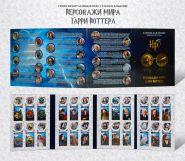 Набор монет 24шт цветных рублей ПЕРСОНАЖИ МИРА ГАРРИ ПОТТЕРА в АЛЬБОМЕ