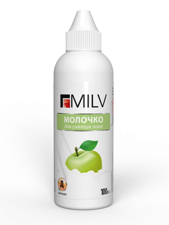 """Молочко для снятия лака MILV """"Яблоко"""""""