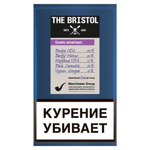 Табак трубочный The Bristol Exotic American