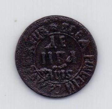 Деньга 1706 года RRR! Петр I