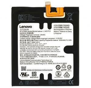 Аккумулятор Lenovo 7703X Tab 3 Plus/Phab Plus (L14D1P31) Оригинал