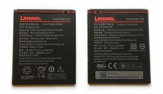 Аккумулятор Lenovo Vibe C2/Vibe K5/Vibe K5 Plus (BL259) Оригинал