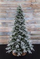 Искусственная елка Сибирская 260 см заснеженная