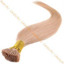 Натуральные волосы на кератиновой капсуле I-тип, №027 Клубничный блонд - 55 см, 100 капсул.