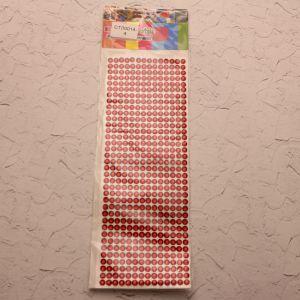 Стразы(бусины) клеевые на листе 9*25см (1уп = 5шт), Арт. СТЛ0014-4