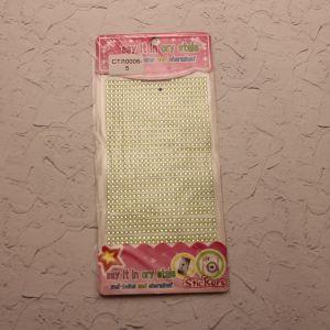 Стразы(бусины) клеевые на листе 9,5*16см (1уп = 5шт), Арт. СТЛ0008-5