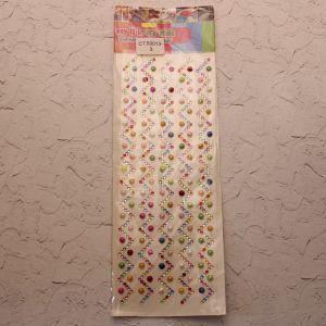 Стразы(бусины) клеевые на листе 9,5*26,5см (1уп = 5шт), Арт. СТЛ0013-3