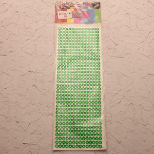 `Стразы(бусины) клеевые на листе 9*25см, Арт. Р-СТЛ0014-15
