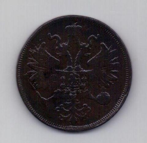5 копеек 1862 года Редкий год