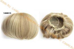 """Искусственные термостойкие волосы - Шиньон """"Бабетта"""" #14H613, вес 80 гр"""