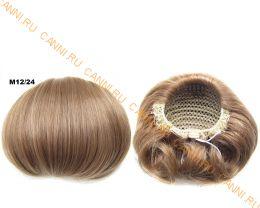 """Искусственные термостойкие волосы - Шиньон """"Бабетта"""" #M12/24, вес 80 гр"""