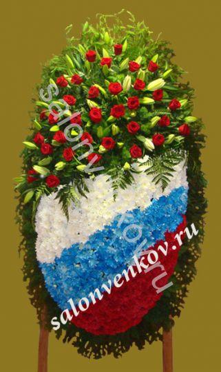 Элитный траурный венок из живых цветов №110, РАЗМЕР 100см,120см,140см,170см