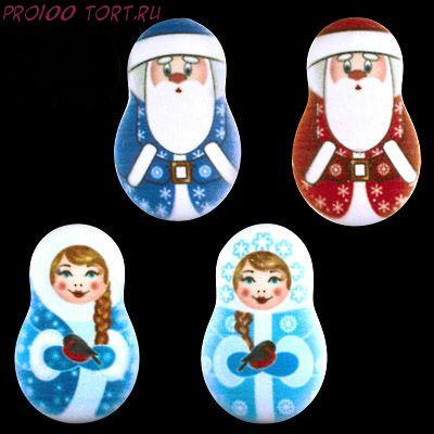 Сахарные  фигурки Дед Мороз и Снегурочка  2шт/уп.