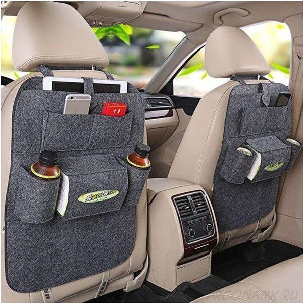 Органайзер для спинки сиденья авто Vehicle Mounted Storage Bag, Цвет: Тёмно-серый