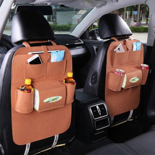 Органайзер для спинки сиденья авто Vehicle Mounted Storage Bag, Цвет: Коричневый