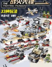 Конструктор Морской патруль 33 в 1  Lego реплика 820 деталей