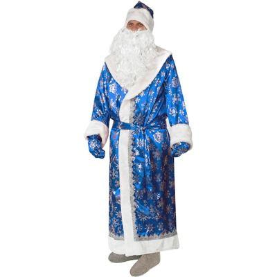 Костюм карнавальный Дед Мороз синий сатин р.54-56