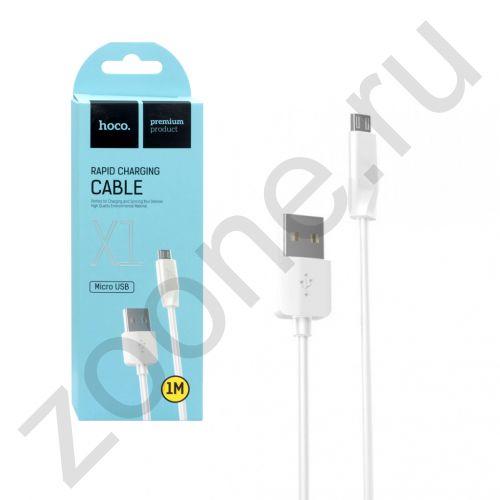 Кабель micro USB X1 1М белый HOCO (ORIG)