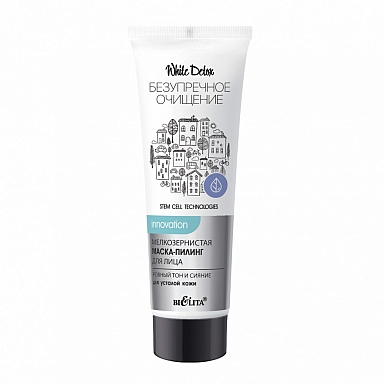 """White Detox Мелкозернистая маска-пилинг для лица """"Ровный тон и Сияние"""" для усталой кожи 50 мл"""